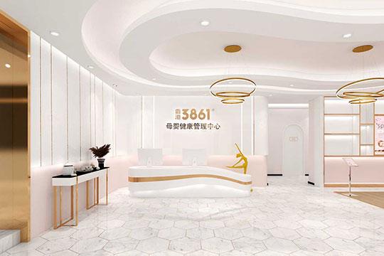 香港3861产后健康管理中心