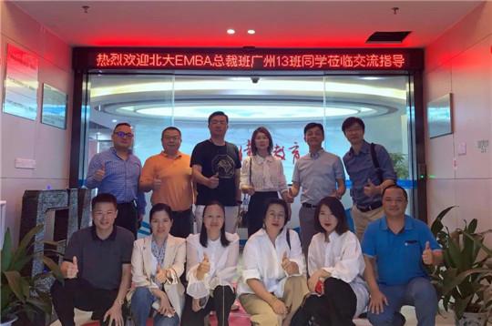 叙旧话新,北大EMBA总裁班广州13班同学欢聚伟才教育