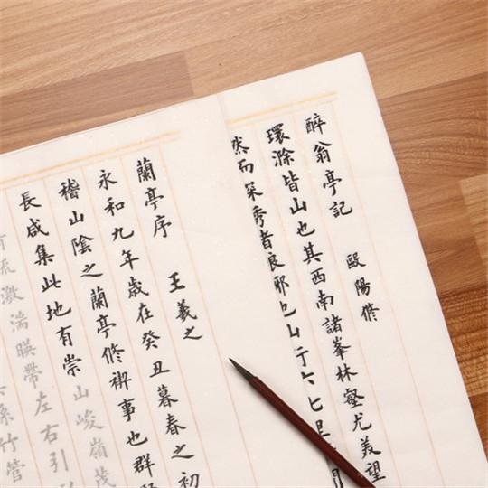 中國漢字流傳千年 憶白文化用品字帖彰顯書法魅力
