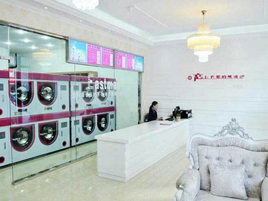 算一算2020年开个伊斯曼干洗店需要多少钱?