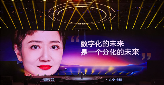 """罗振宇2021""""时间的朋友""""跨年演讲金句"""