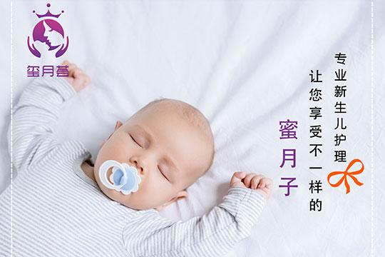 玺月荟母婴护理中心