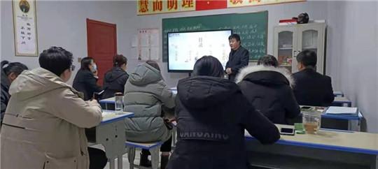 雷泽教育运营指导——沧州站