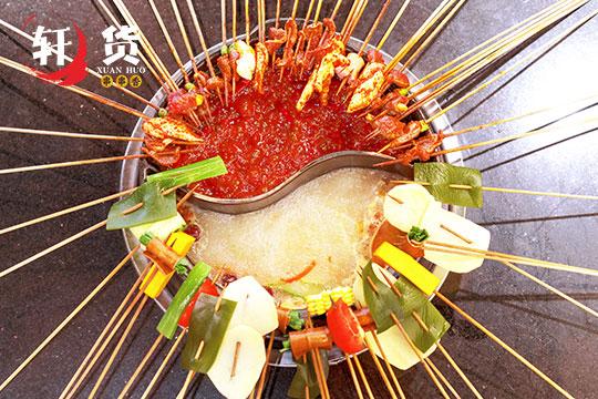轩货牛肉串串香