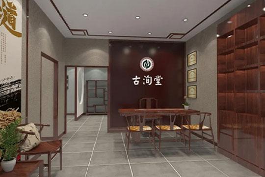 古洵堂:新手如何开一家养生加盟馆?需注意那些?