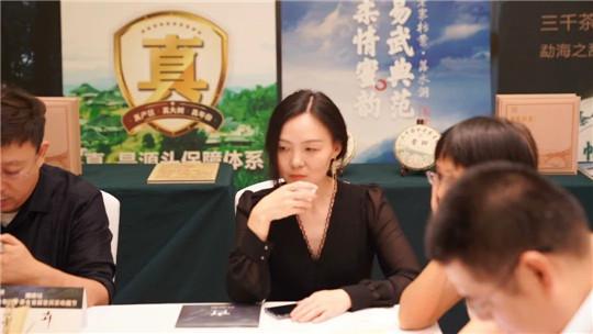 湖南站|2021年三千茶仓首届普洱茶收藏节圆满成功!