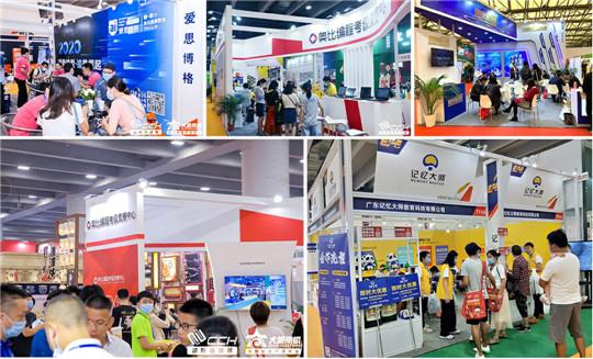 CCH2021国际教育连锁加盟展览会