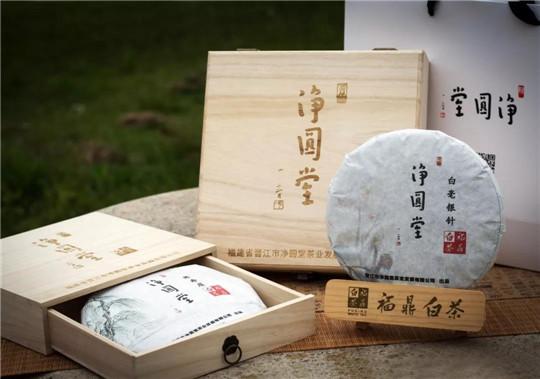 """净圆堂   特殊珍品《净圆老白茶》,白茶有""""一年为茶、三年为药、七年为宝"""""""