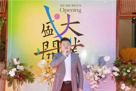 热烈庆贺东南多奇西北运营中心隆重开业!