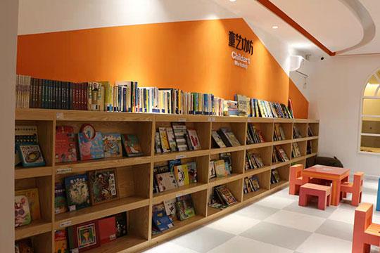 快乐书童阅读馆