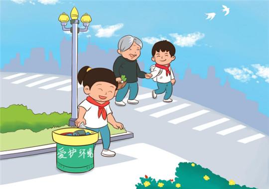 聚能美育礼仪课:助力孩子端言行,树形象!