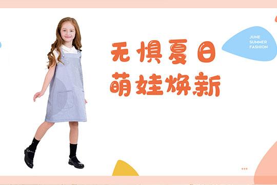 七彩芽童装