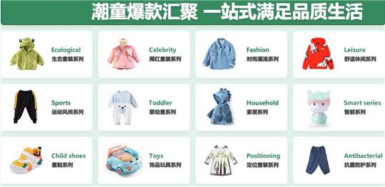 七彩芽童装专注做质量品质双优的靠谱品牌