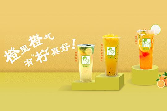 椰田湾椰子冻茶饮