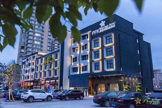 帕菲克酒店
