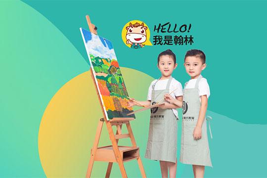 翰林美术教育