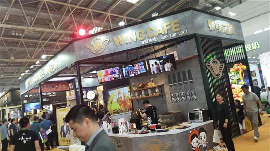 """咖啡之翼亮相2021北京国际餐饮连锁加盟展演绎""""沉浸式""""无人值守咖啡新体验"""