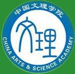 中國文理學院