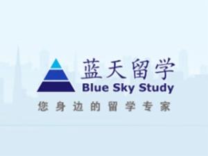 藍天留學加盟