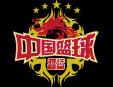 中国篮球商品加盟