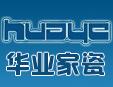 華業家瓷加盟