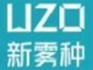 UZO新霧種電子煙加盟