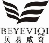 贝易威奇(BEYEVIQI)加盟