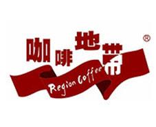 咖啡地帶加盟