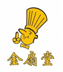 重庆金扇堂快餐