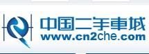 中国二手车城加盟