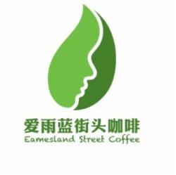 愛雨藍街頭咖啡加盟