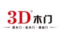 3D木门加盟