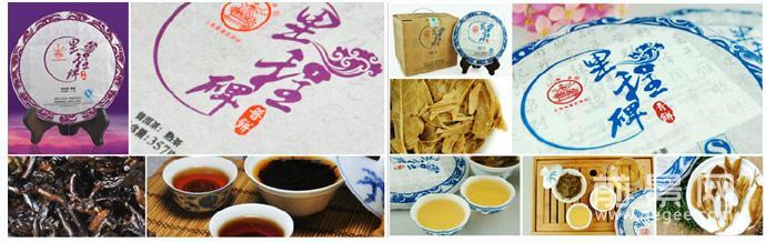 八角亭普洱茶