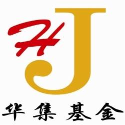 华集基金-财富港加盟