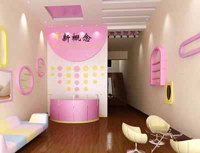 新概念母婴护理中心