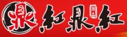 红鼎红龙虾