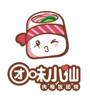 团味小仙肉卷饭团烧