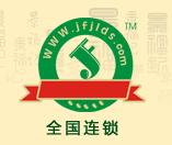 景福記綠豆酥