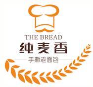 純麥香手撕老面包