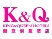 KQ潮派創意酒店