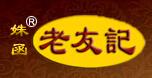 老友記黃燜雞米飯