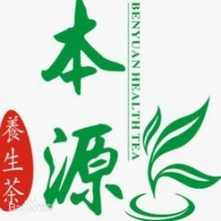本源养生茶加盟