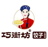 巧街坊饺子
