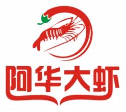 阿華大蝦加盟