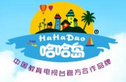 哈哈島游泳館