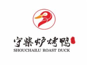 守柴炉北京烤鸭加盟