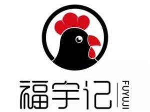 福宇記黃燜雞米飯