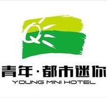青年都市迷你主題酒店加盟