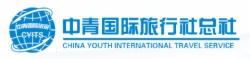 中青國旅加盟