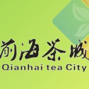 前海茶城加盟
